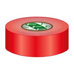 Gaffa Tape 50mm rood 50m, per rol